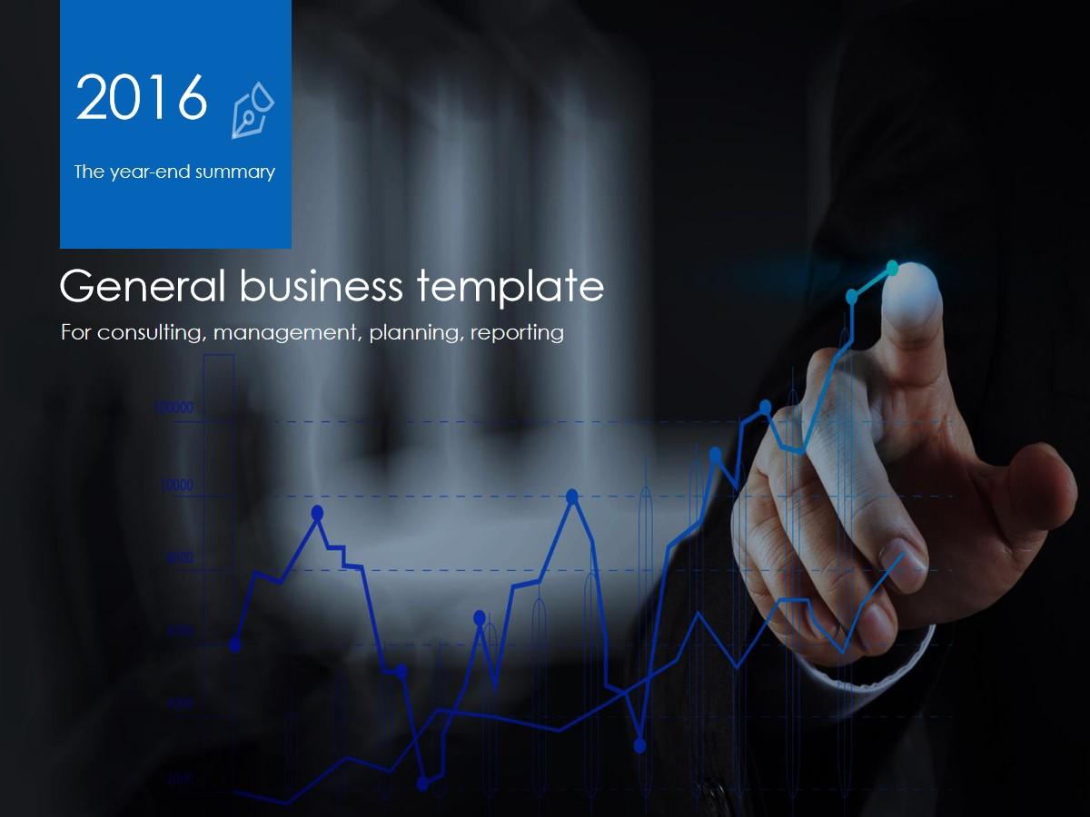 动态商务风格 公司工作总结PPT模板
