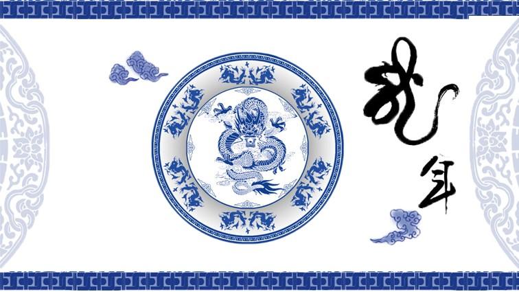 青花瓷背景的动态中国风PPT背景图片