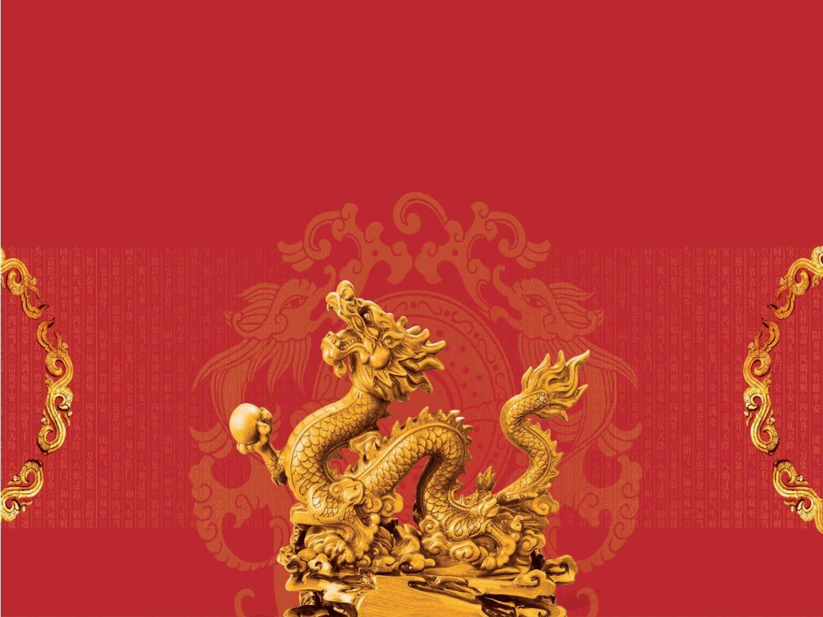 金龙雕塑PPT模板 中国风PPT模板