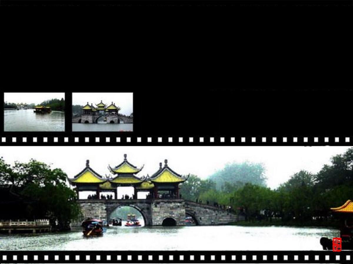 黑色中国风幻灯片模板