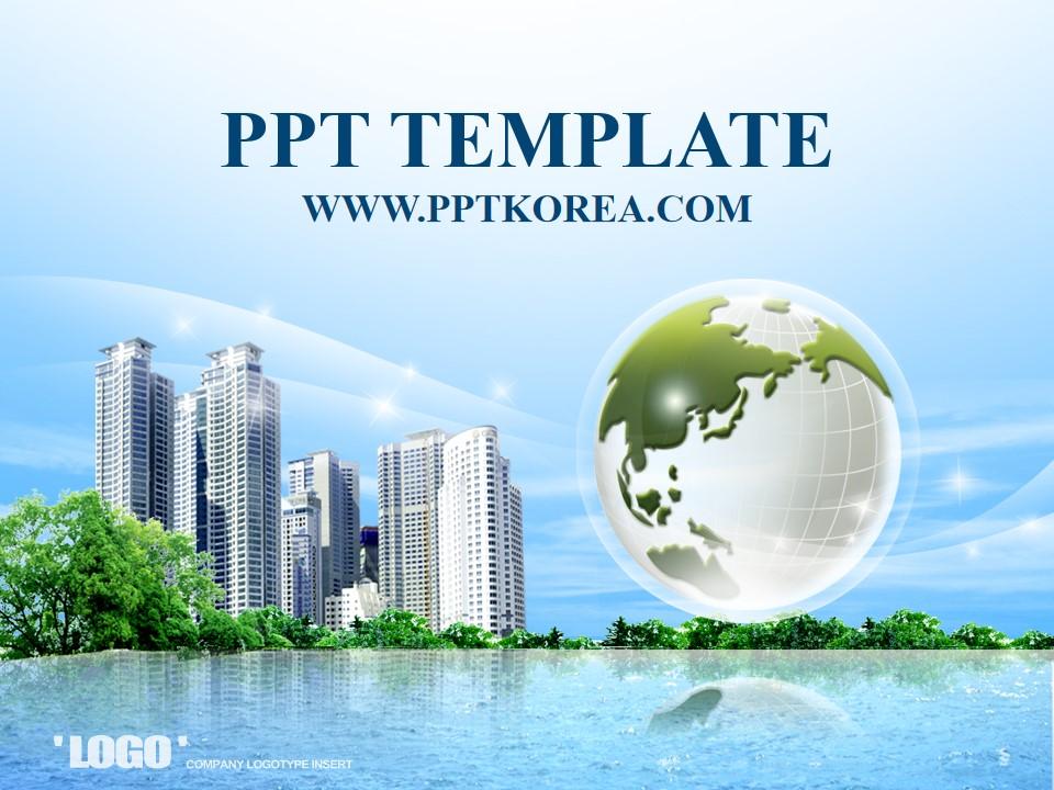 现代城市绿色规划PPT模板