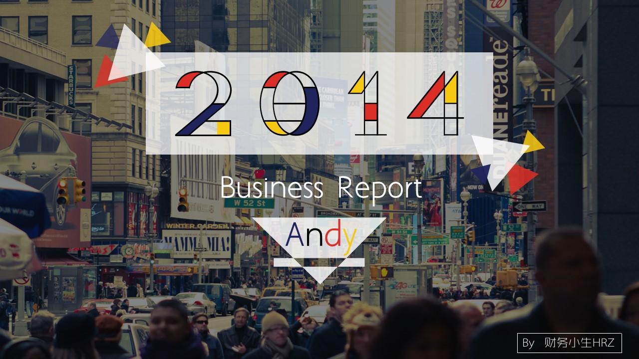 2014年漂亮的时尚欧美风商务工作总结报告PPT模板