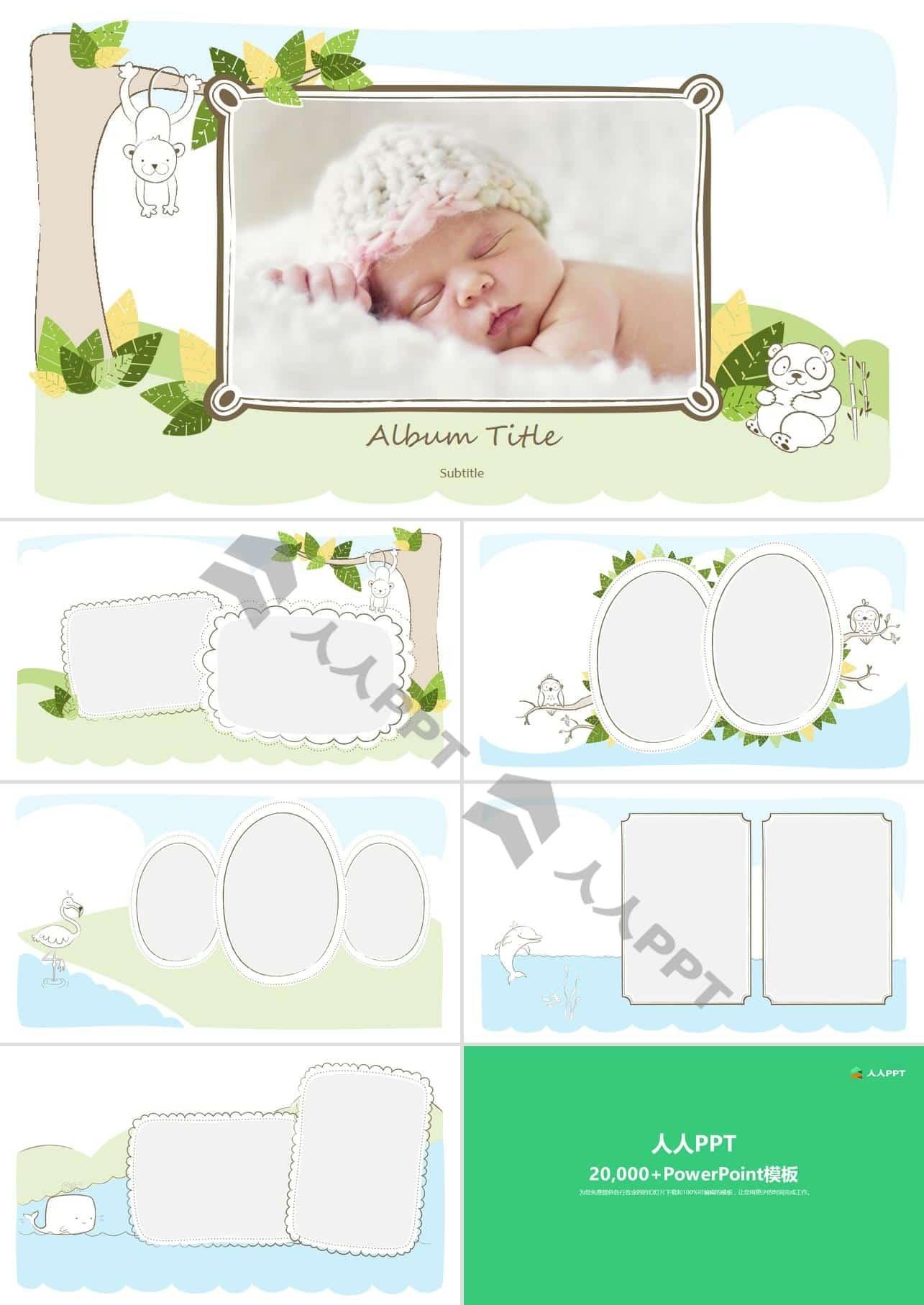 矢量卡通自然小清新可爱儿童相册PPT模板长图