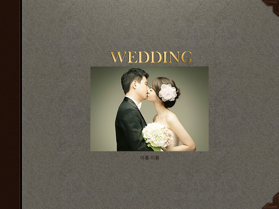 韩国婚纱PPT模板