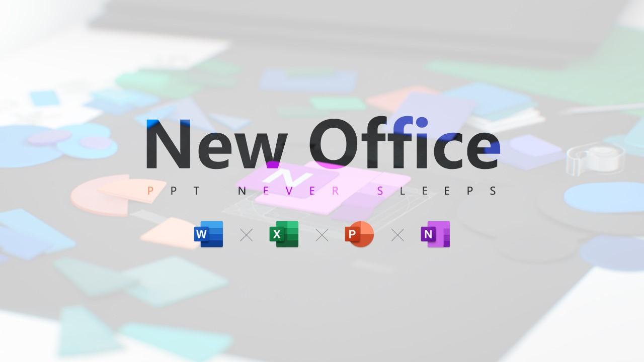 Office全新图标&磁贴色块排版PPT模板(木先生手绘)