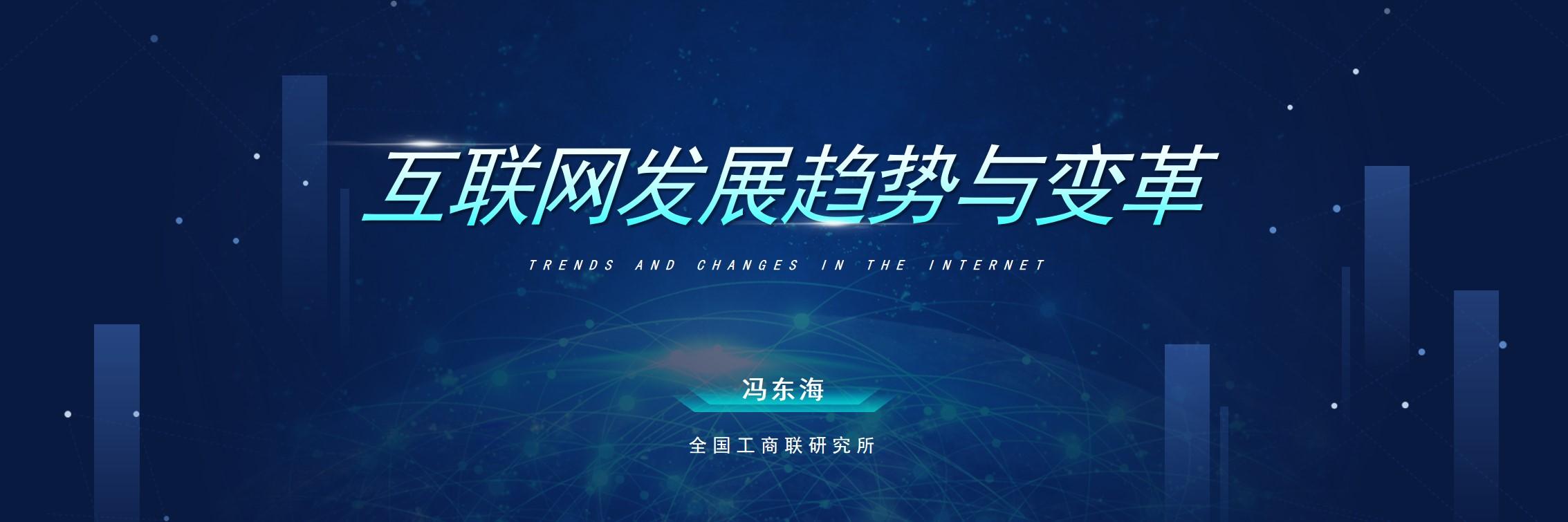 超宽屏移动互联网科技产品发布会PPT模板