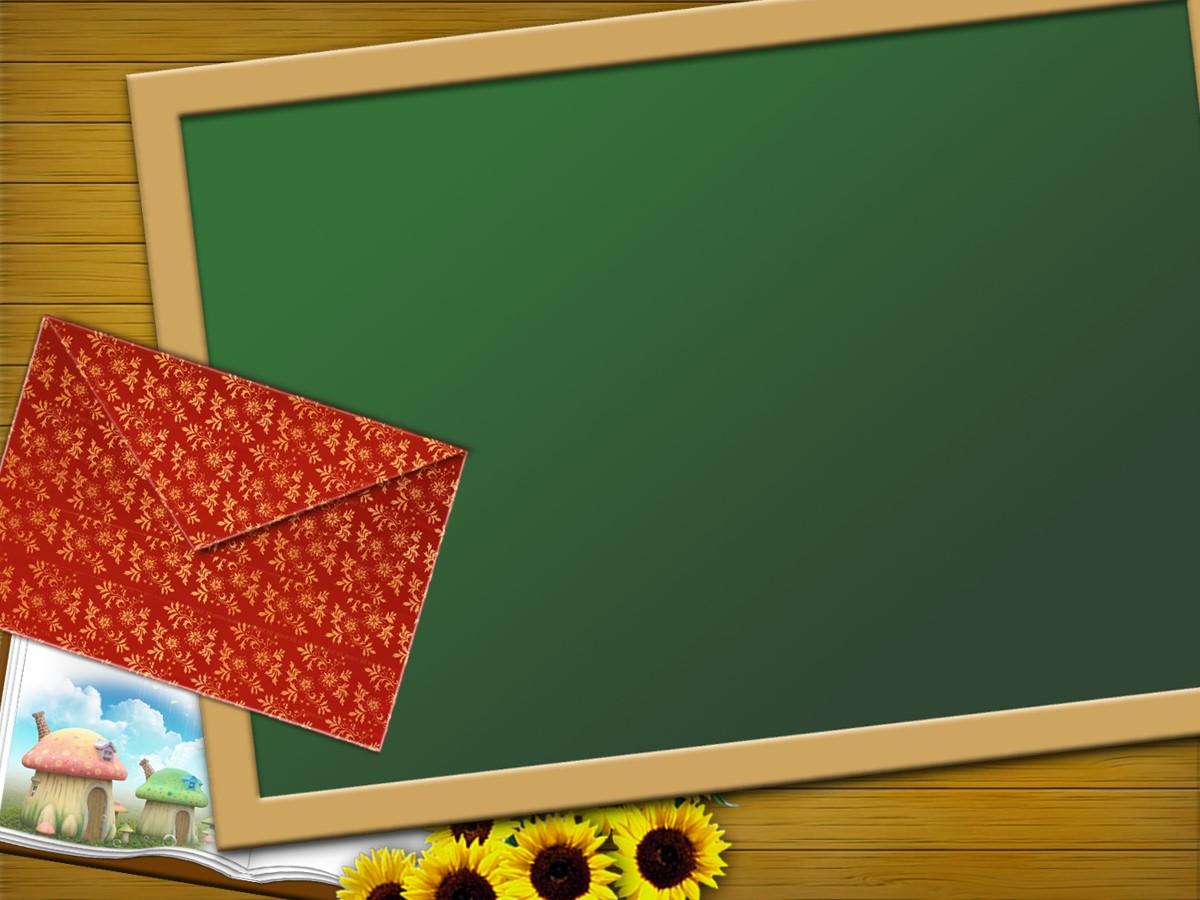 黑板粉笔背景的教育学习主题班会PPT模板
