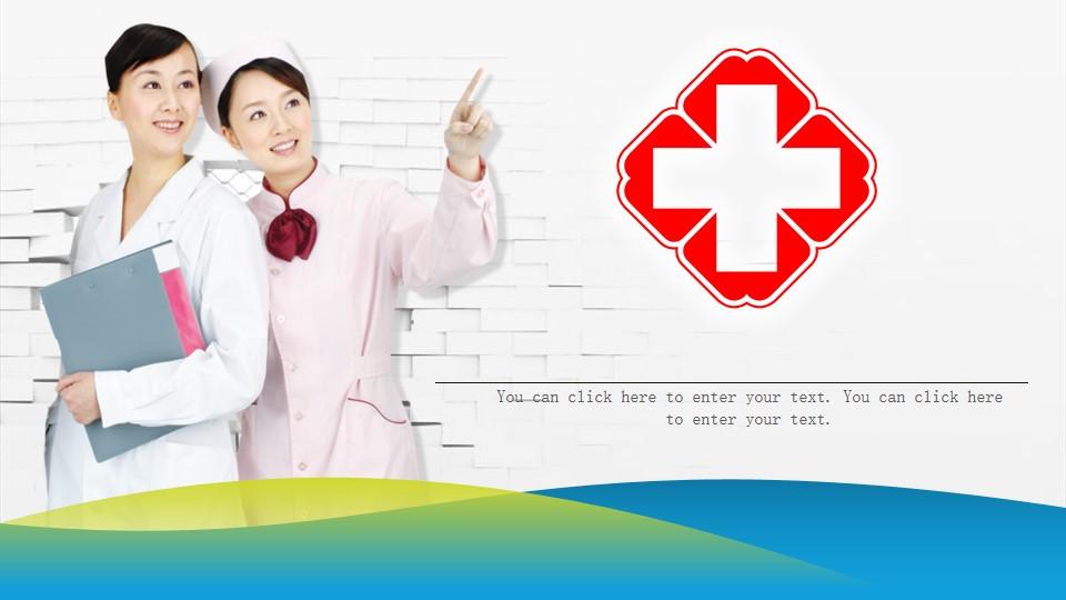 绿色微立体医院PPT模板