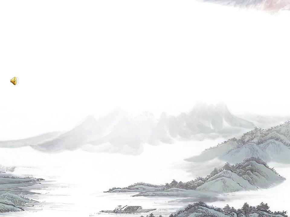 淡雅水墨山水画背景的中国风PPT背景图片