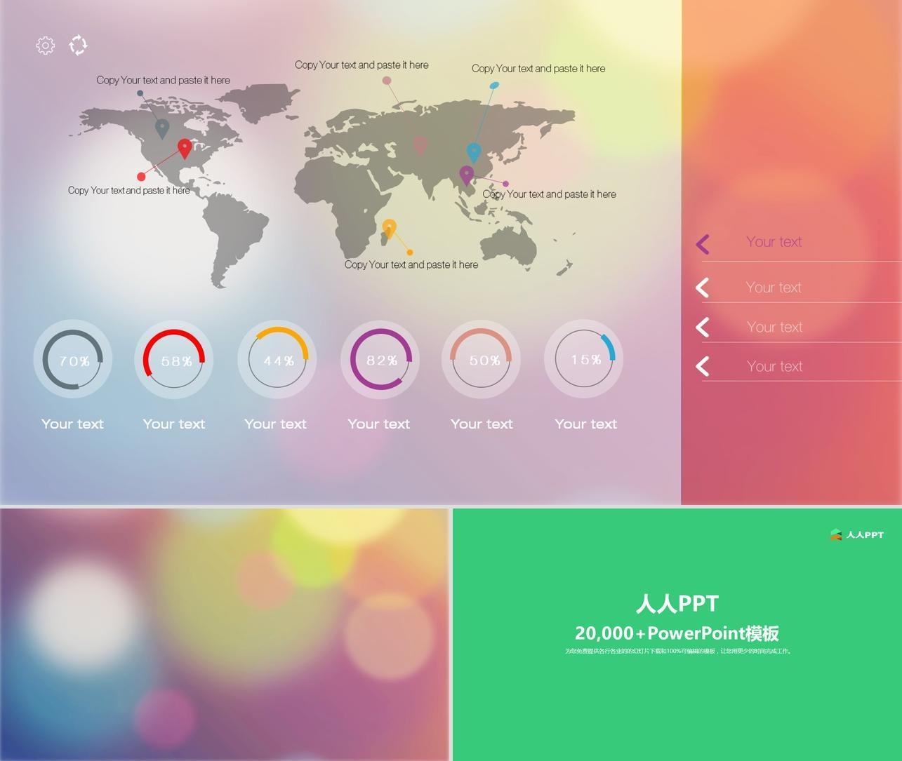 粉色世界地图背景的商务幻灯片背景模板长图