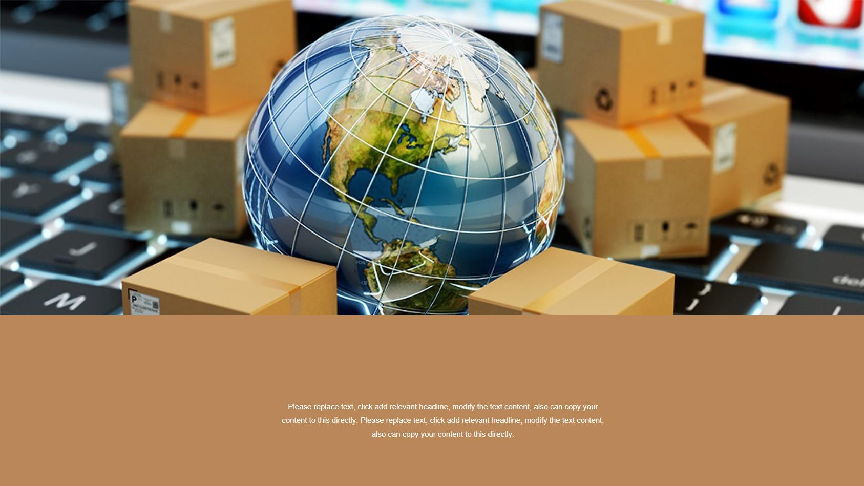 2020物流行业PPT模板 商业物流PPT模板
