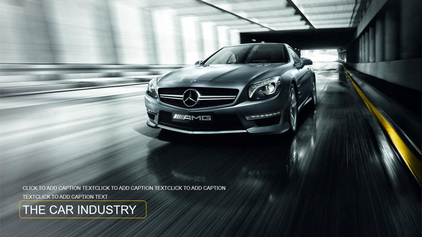 高端汽车行业产品发布会PPT模板 汽车行业PPT