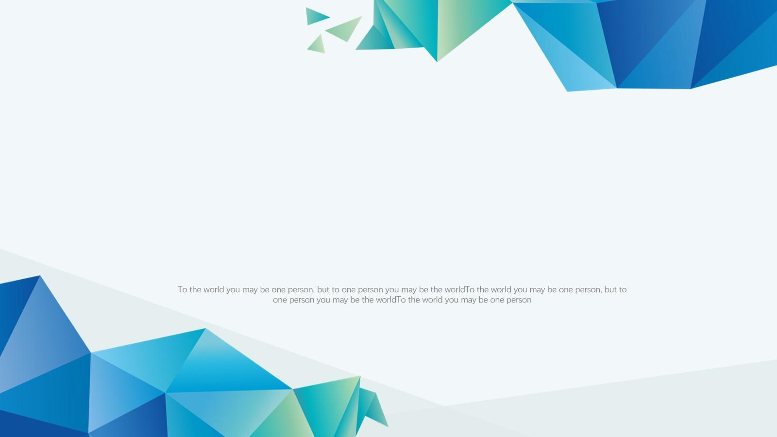 2020蓝色简约风PPT模板 年度公司总结PPT模板