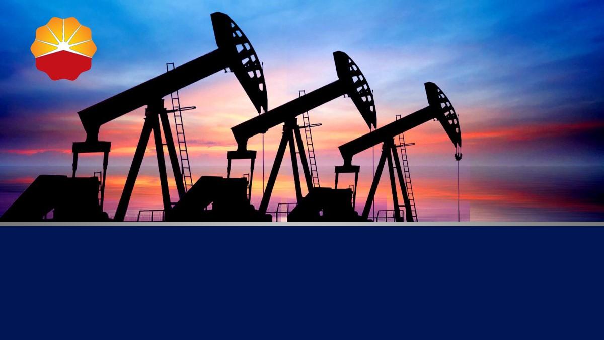 采油机剪影背景PPT 中石油PPT模板