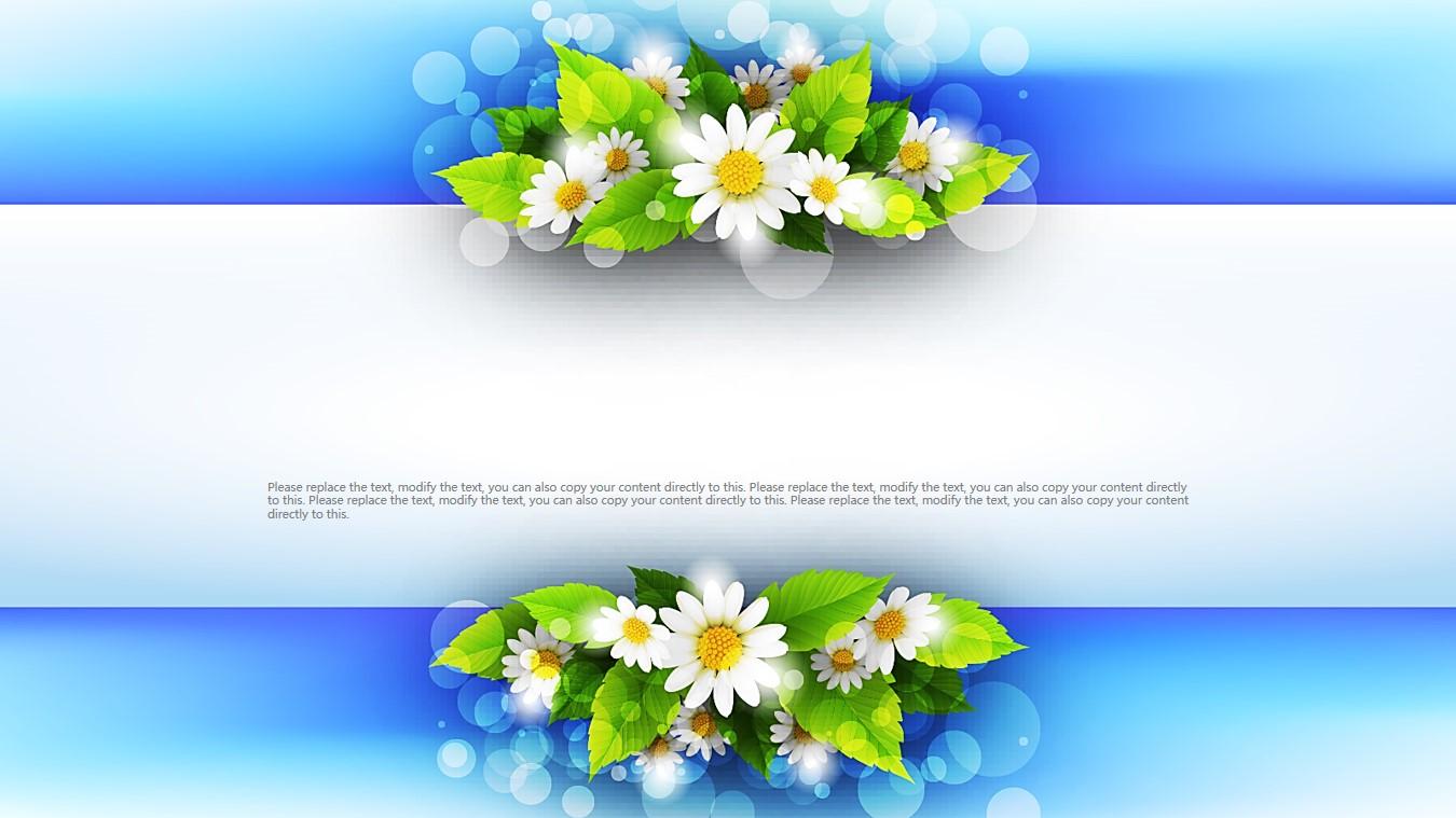 精致鲜花装饰的工作报告PPT模板