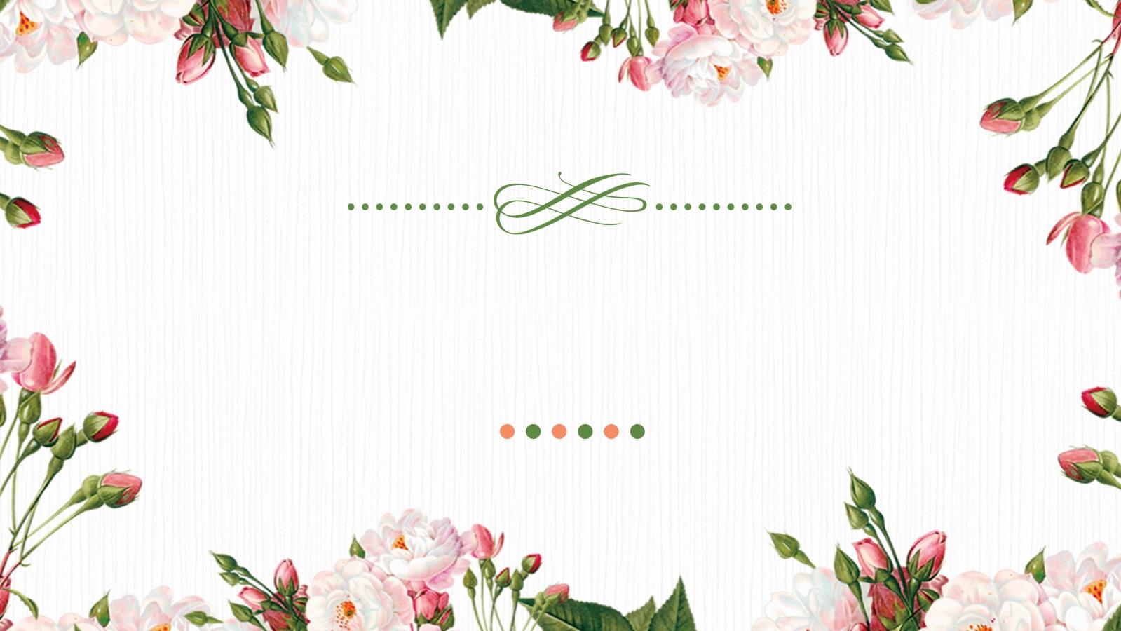 清新韩范花卉背景幻灯片模板