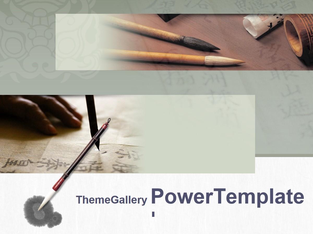 古典书法中国风 工作介绍汇报PPT模板