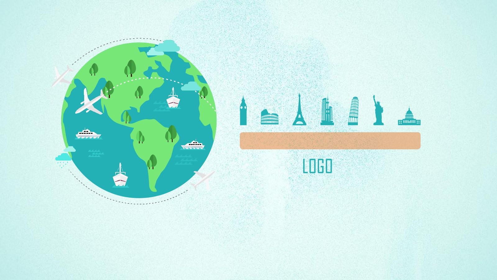 清新绿色环球旅行PPT模板