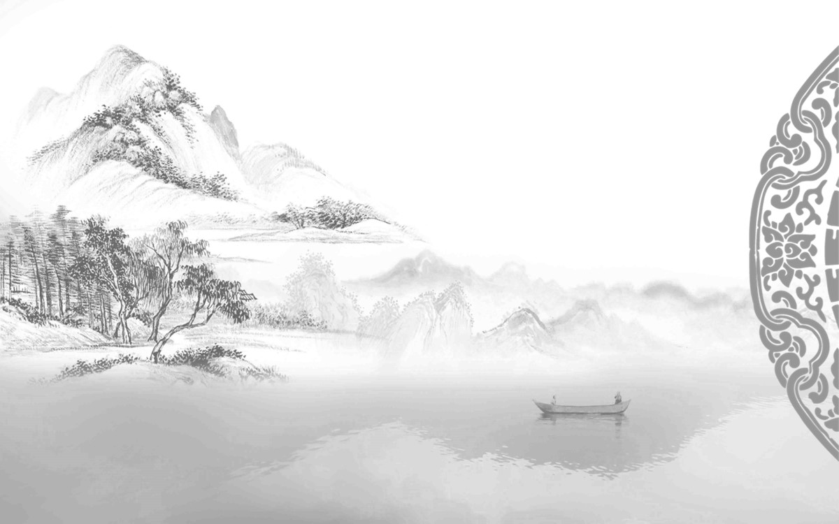 古典水墨山水图案中国风PPT背景图片