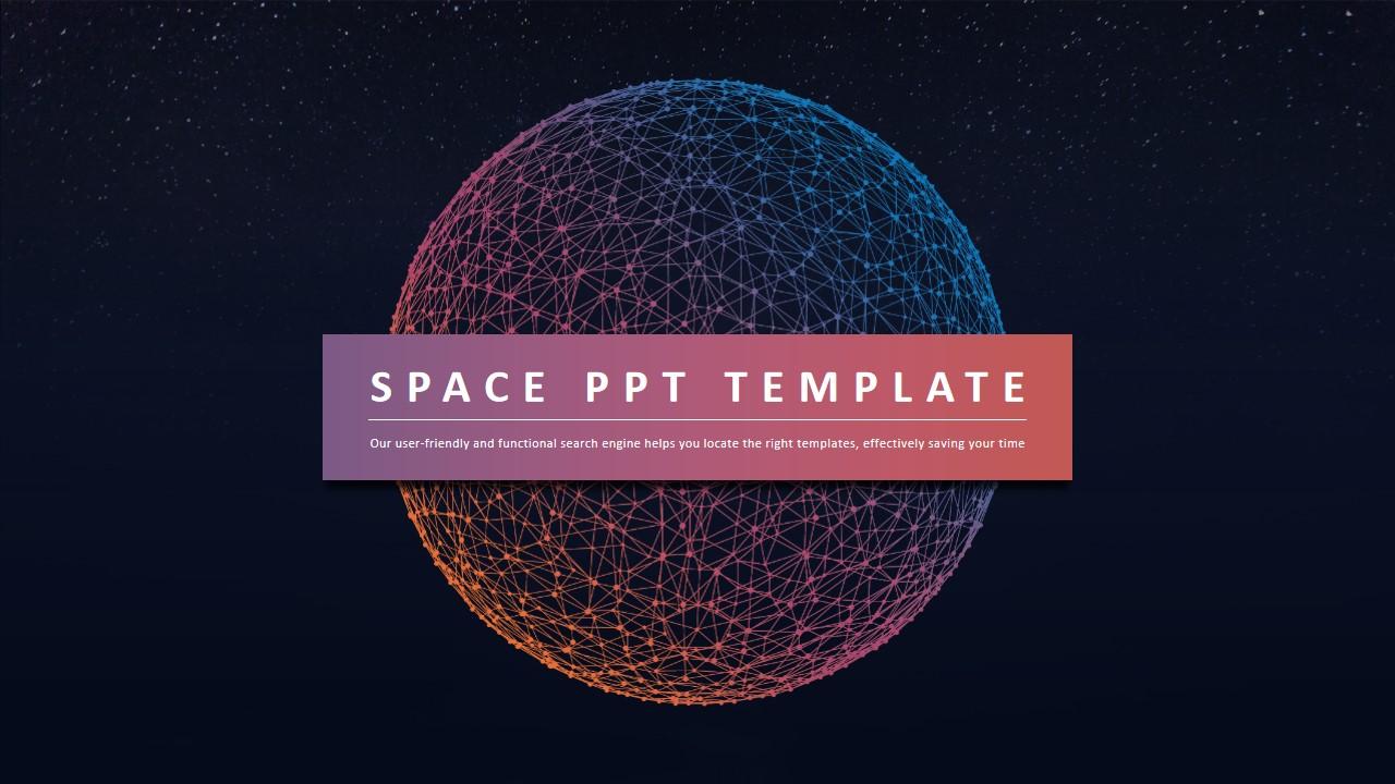 立体点线炫酷星球封面星空背景点线创意大气时尚PPT模板