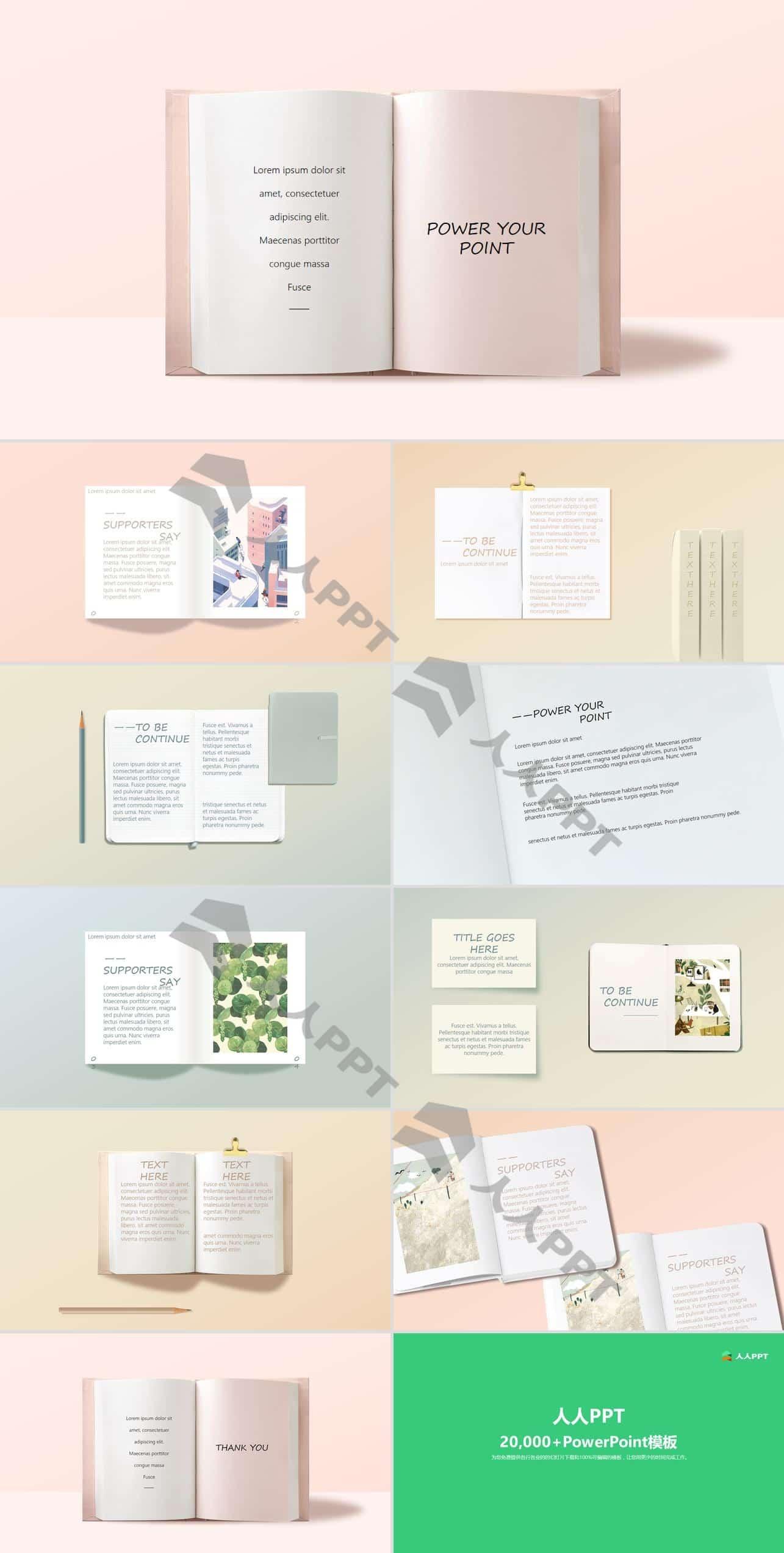 创意书本纸张文本PPT模板长图