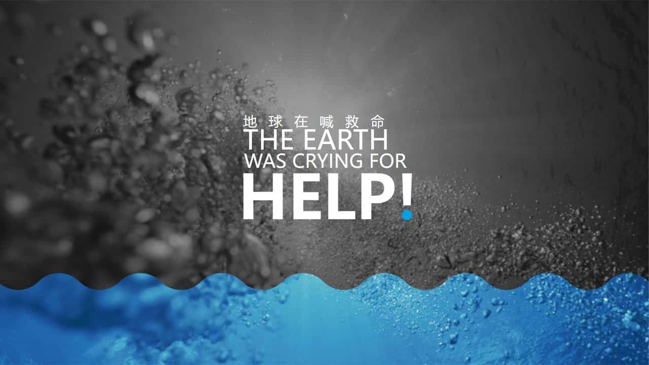 环境保护公益宣传PPT模板