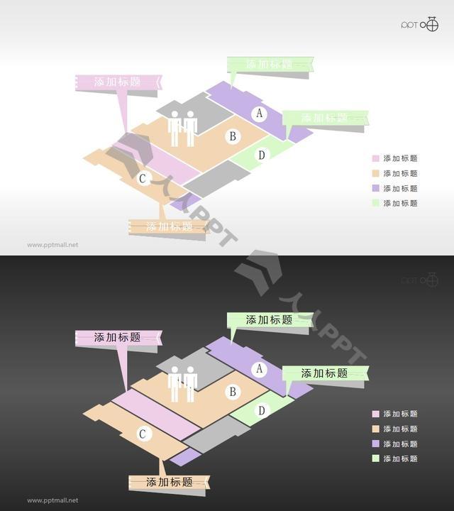 平面拼图PPT模板素材长图