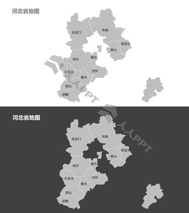 河北省地图细分到市-可编辑的PPT素材模板长图