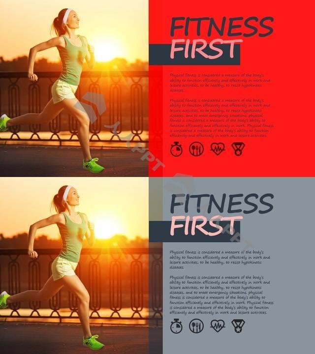 健康生活运动PPT模板板式素材长图