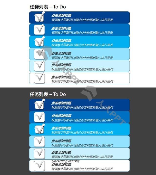 任务列表——蓝色渐变todo任务清单PPT模板素材长图