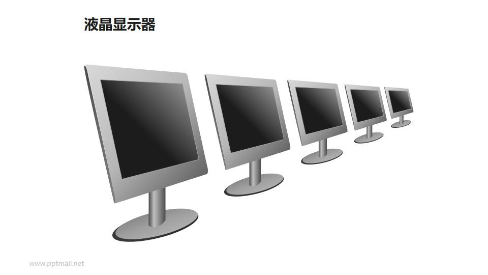 五个并列摆放的液晶显示器PPT模板素材