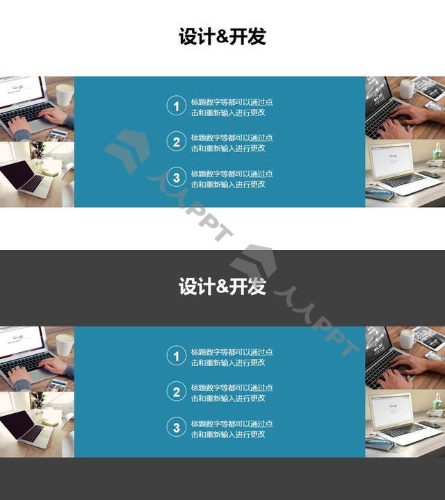 图文+色块排版PPT模板素材长图