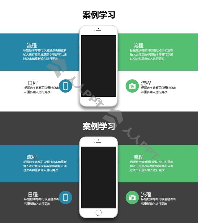 4部分文字说明/苹果手机样机/目录导航/要点列表PPT模板长图