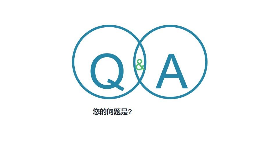 [副本] QA问与答图形概念PPT模板3