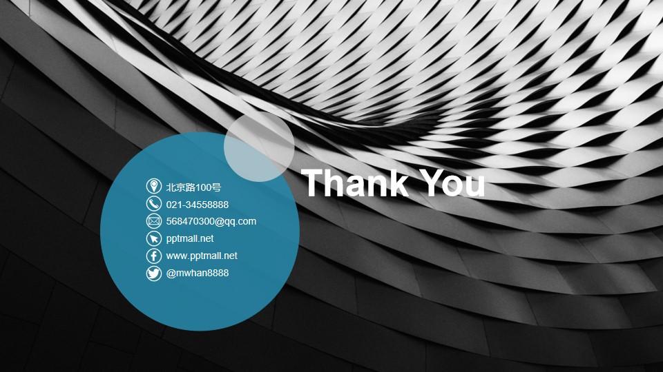 全图型圆形色块+文字排版感谢页PPT模板
