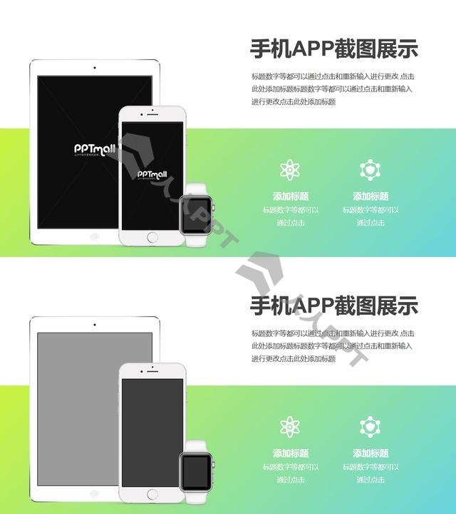 iphone/ipad/apple watch搭配浅绿色背景样机展示PPT素材模板长图