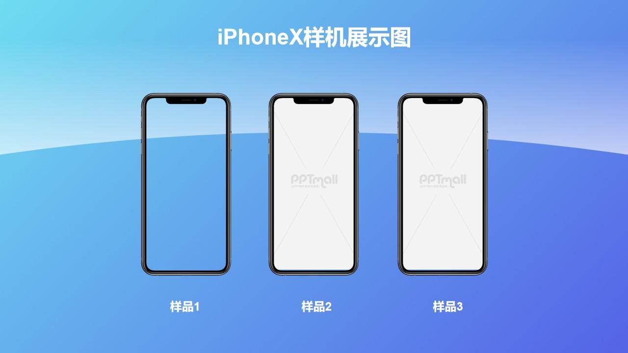 3台iPhonex横向展示样机/紫色背景PPT素材模板