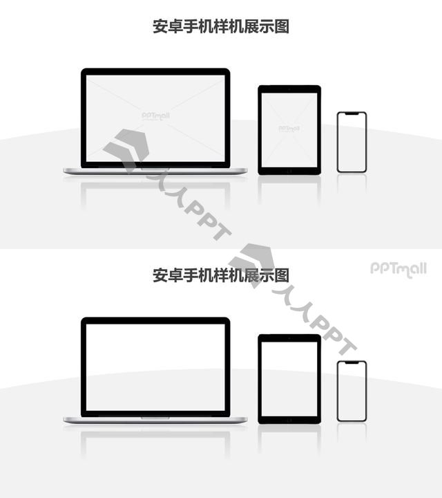 电脑平板手机3设备样机PPT素材模板长图