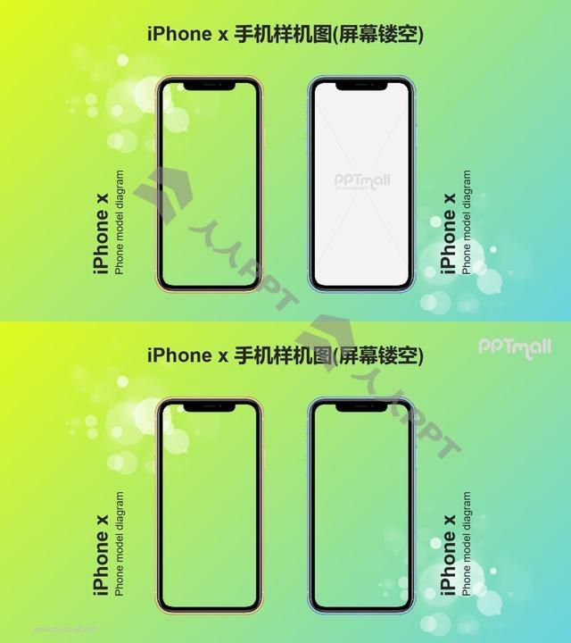 2台iPhone x带文字说明的绿色 背景样机PPT素材模板长图