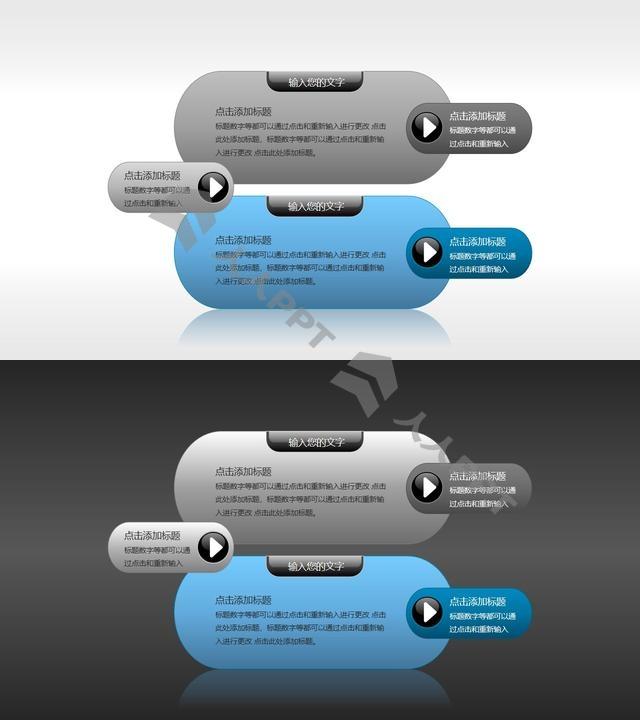 文本框(13)—椭圆的5部分文本框PPT素材长图