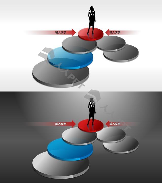桥型六步骤叠加PPT素材长图