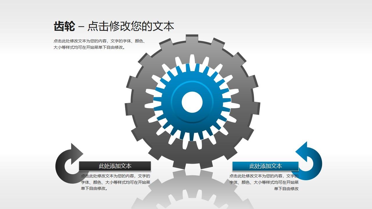 表达包含关系的2部分内齿轮素材